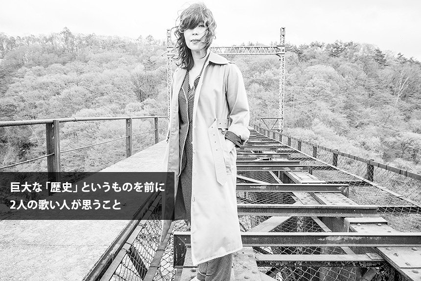 石橋英子は、なぜ中国語の歌を作った?立役者チェン・ビーと語る