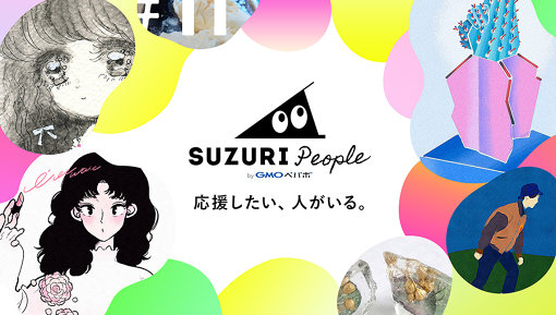 「SUZURI People」
