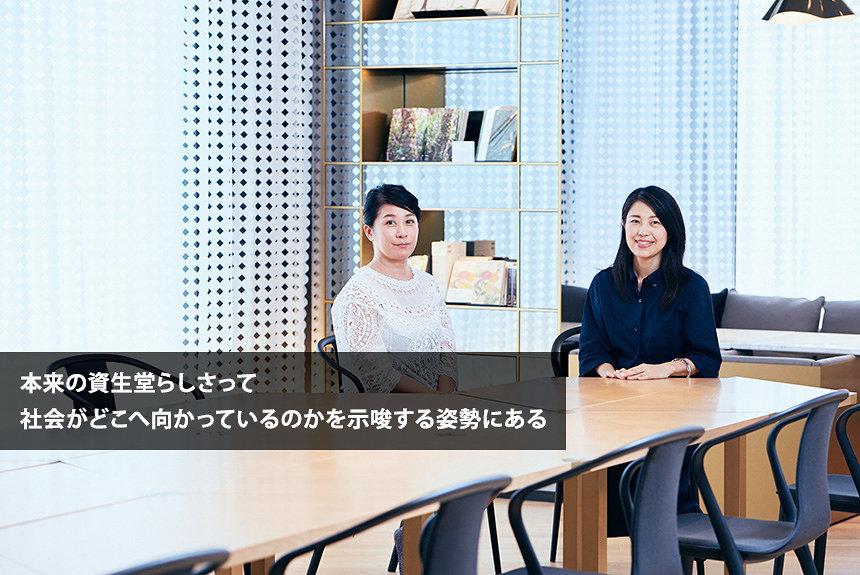 ミヤケマイ×石井美加対談 アートが誘うホリスティックな美の体験