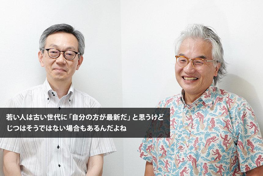 岡﨑乾二郎が日本の現代美術史を徹底解説、転機は1980年代だった