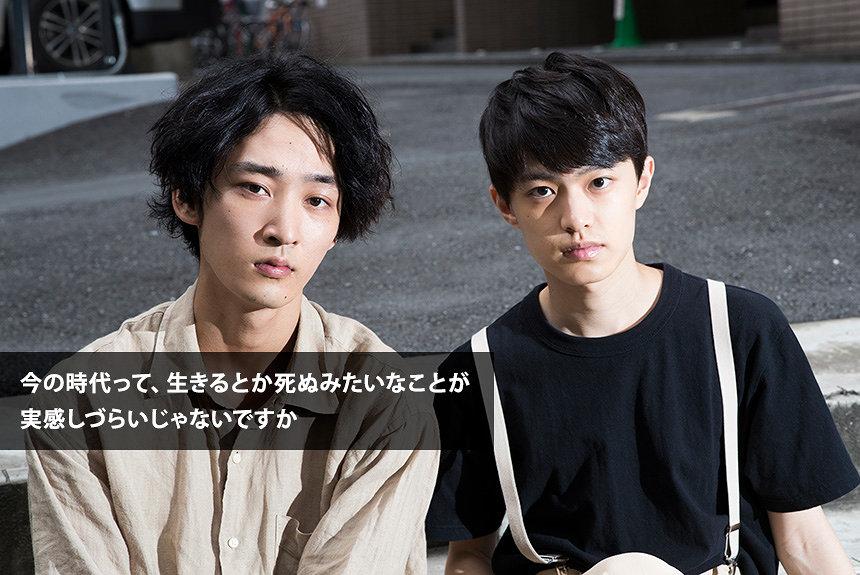 上杉柊平と上村海成が三島由紀夫を想う。若き役者に映る三島とは