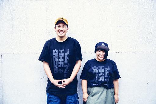 左から:ikoma、三木悠莉(ともにウエノ・ポエトリカン・ジャム6実行委員会)