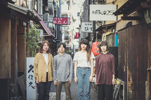 Homecomings(左から:福田穂那美、福富優樹、畳野彩加、石田成美)