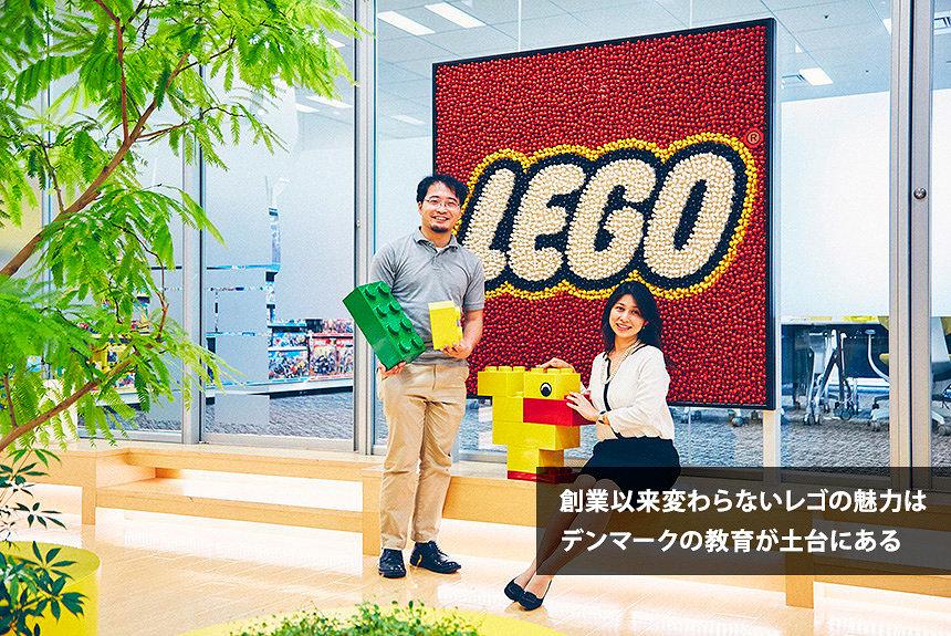 レゴはなぜ愛される? 日本で唯一の認定ビルダー三井淳平に訊いた