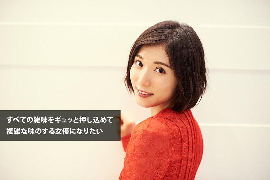 松岡茉優が初主演作『勝手にふるえてろ』からの1年を振り返る