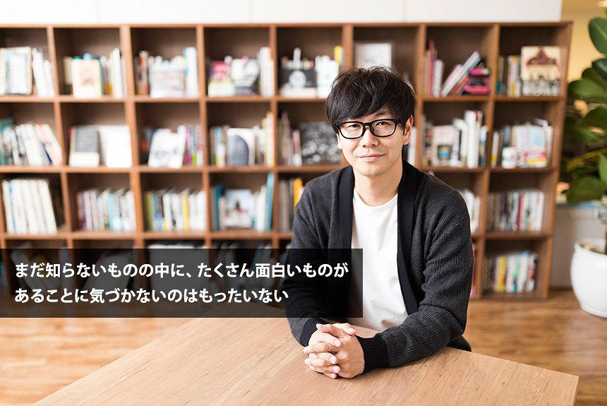 中井圭が主催する『偶然の学校』 内容も講師も隠された理由とは?