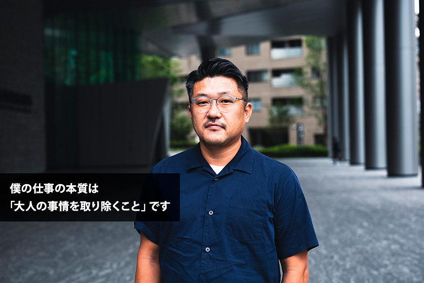 ライゾマ齋藤精一が訴える「東京にはボブ・マーリーが必要だ」
