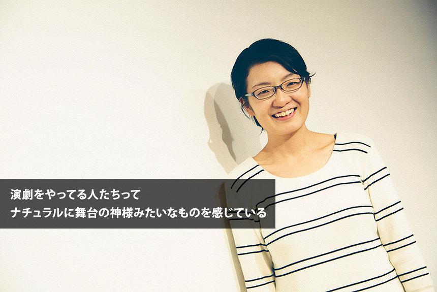 坂田ゆかりが『F/T』で見せる、お寺や信仰と現代人との距離
