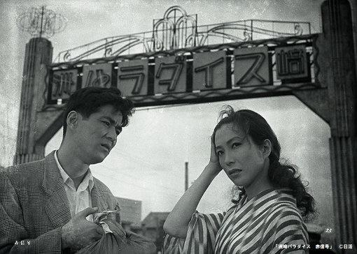 川島雄三が監督した『洲崎パラダイス 赤信号』場面写真