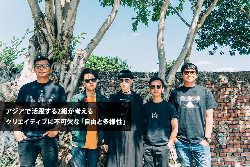 ikkubaru×陳珊妮 音楽と政治の問題はアジアでどう異なる?