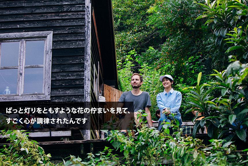 美容と自然は心を安定させる。長田杏奈が北欧の庭で生き方を学ぶ