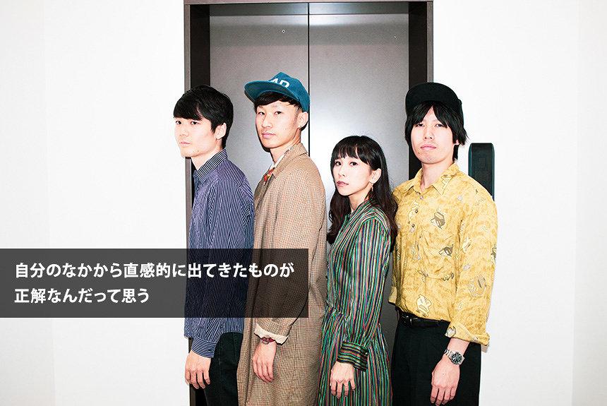 『AKIRA』を愛するThe Taupeが鳴らす、未来の理想の東京