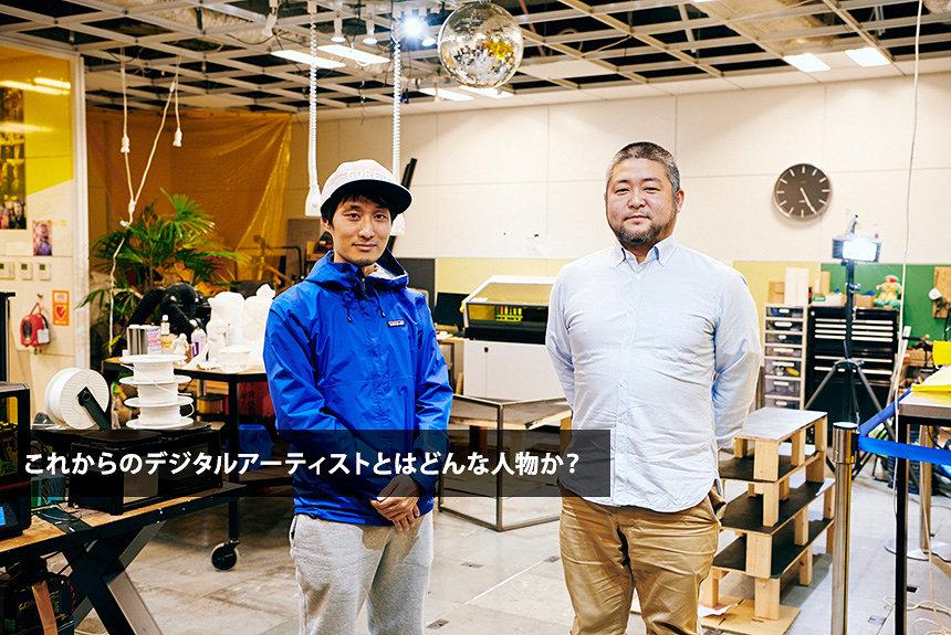 会田大也×佐藤ねじ対談 才能を鍛えるための学び方を紐解く