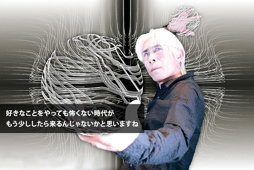 インターネットのパイオニア、核P-MODEL・平沢進インタビュー