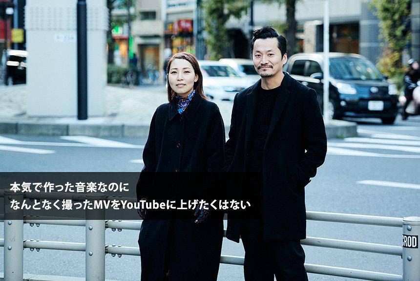 世武裕子×田中裕介 歌詞とMVで、世武の生きる姿勢を表現する