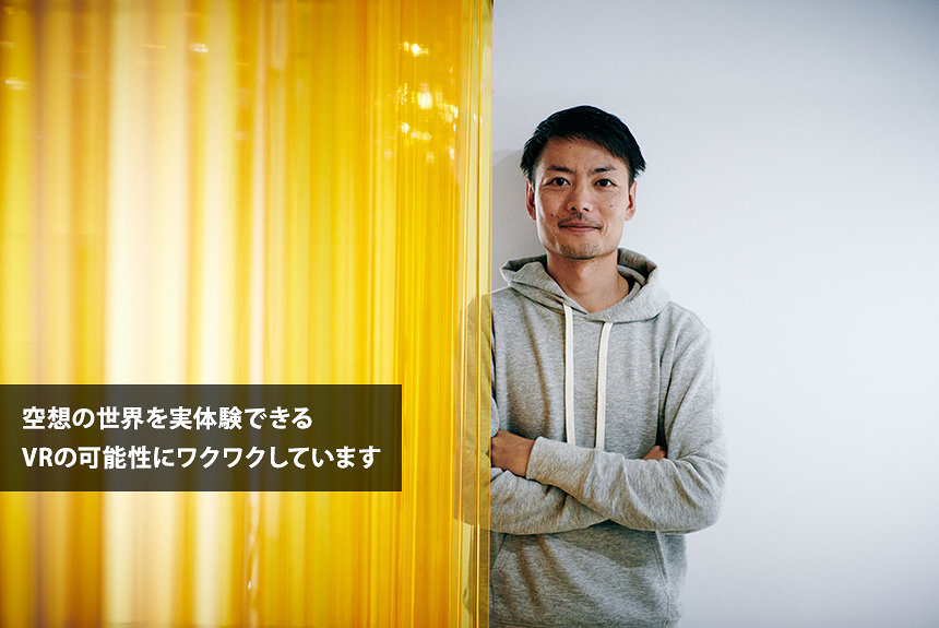 『NEWVIEW AWARDS』受賞 瀬尾智昭が描くディストピアの熱狂