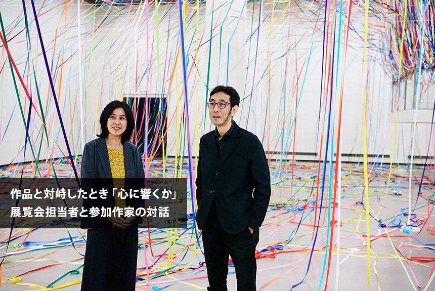 大西康明と森谷佳永に聞く、意識の外へ想像を広げるアートの見方