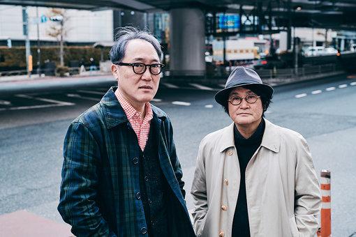 左から:佐野史郎、林海象