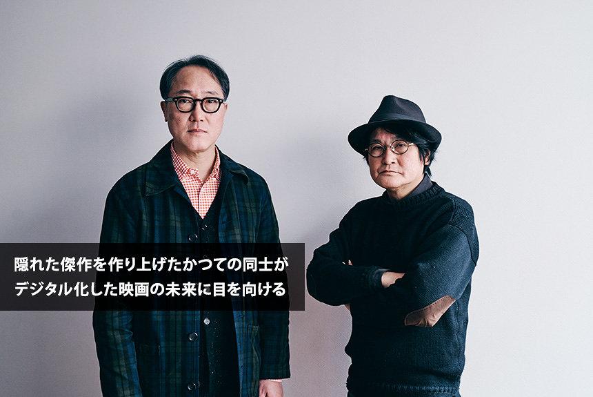 佐野史郎×林海象が語るカルチャー蘇生術 過去の作品を甦らせる