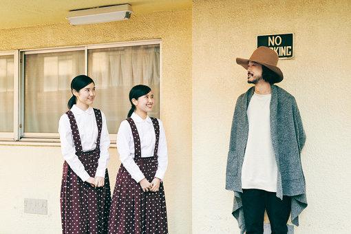左から:モナ(姉)、ヒナ(妹)、大橋トリオ