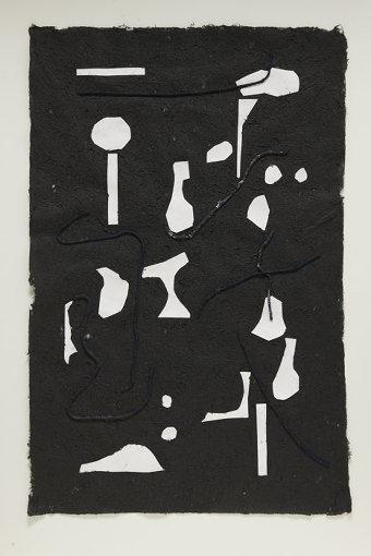 田中義久による大原大次郎の身体考察 『文字と採取の痕跡』