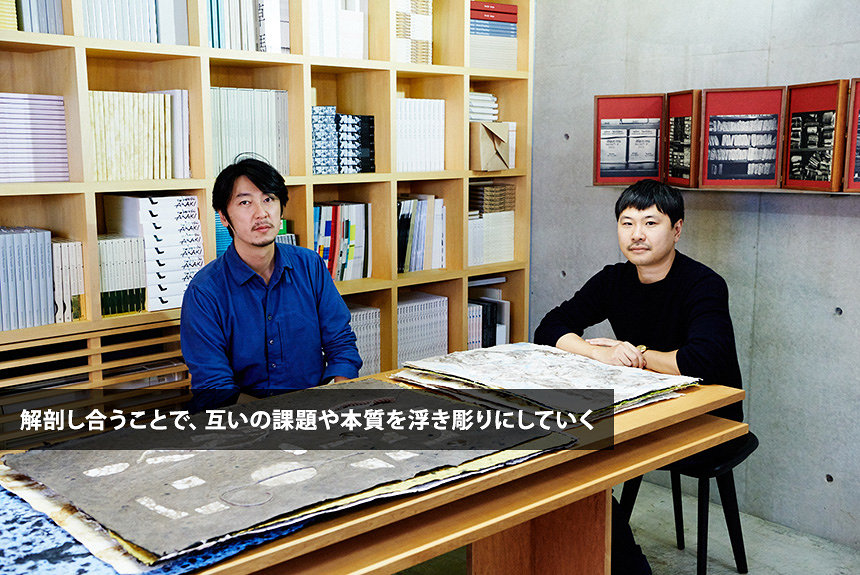大原大次郎×田中義久 互いのデザインを解剖するデザイナー2人展