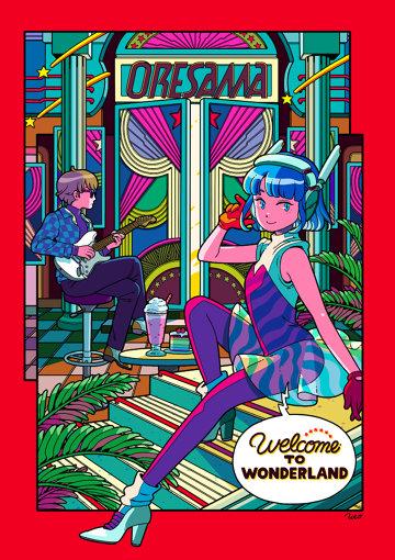 ORESAMA『ワンダーランドへようこそ!~in STUDIO COAST~』ビジュアル