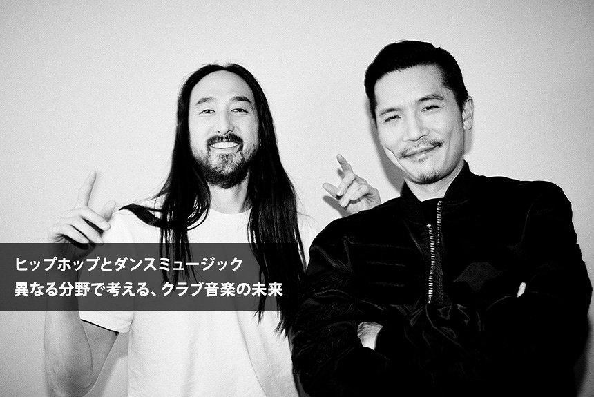 Zeebra×スティーヴ・アオキ 「踊れなかった国」日本の変化