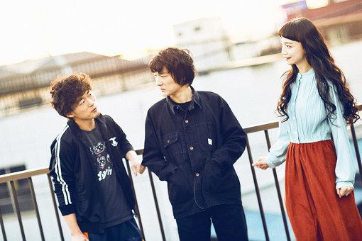左から:松居大悟、石崎ひゅーい、タカハシマイ