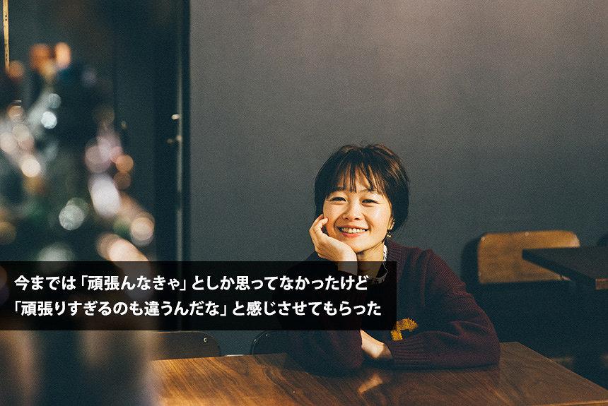 NakamuraEmi、6年の大変化。自分の弱さを愛せるようになるまで