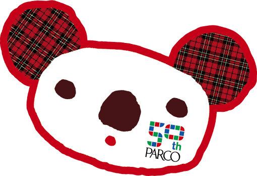 小杉幸一が手がけた「パルコアラ」パルコ50周年ビジュアル