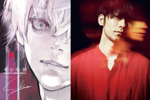 左は『東京喰種トーキョーグール AUTHENTIC SOUND CHRONICLE Compiled by Sui Ishida』初回限定盤ジャケット。右はTK from 凛として時雨。
