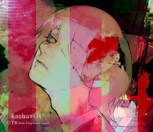 石田スイが描き下ろした、TK from 凛として時雨『katharsis』(テレビアニメ『東京喰種トーキョーグール:re』2期OP)ジャケット