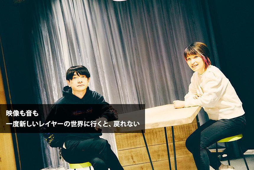 小山田圭吾×大野由美子対談 「音に触れる」空間音響がすごい