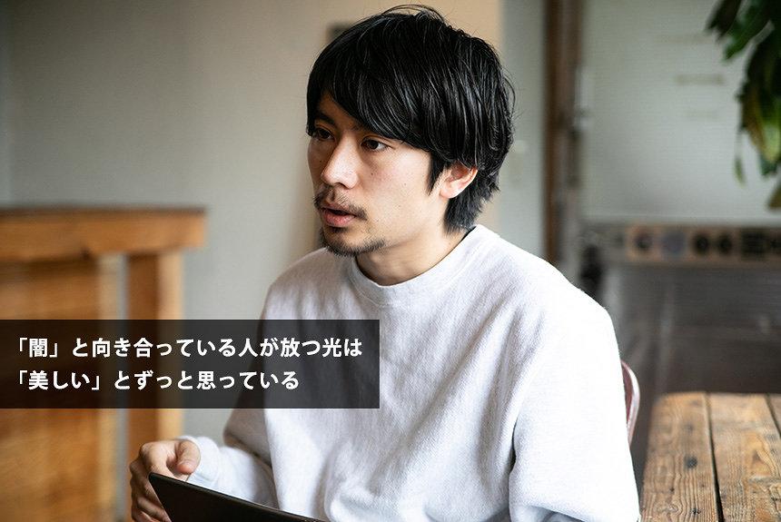 映像作家・山田智和の時代を切り取る眼差し。映像と表現を語る
