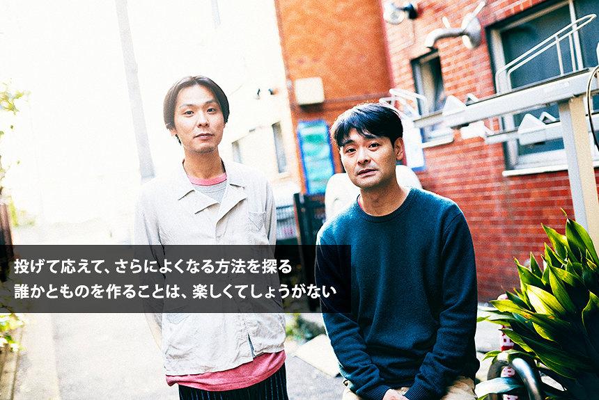Hei Tanakaと劇団はえぎわが求める、無茶振りに応えた先にある物