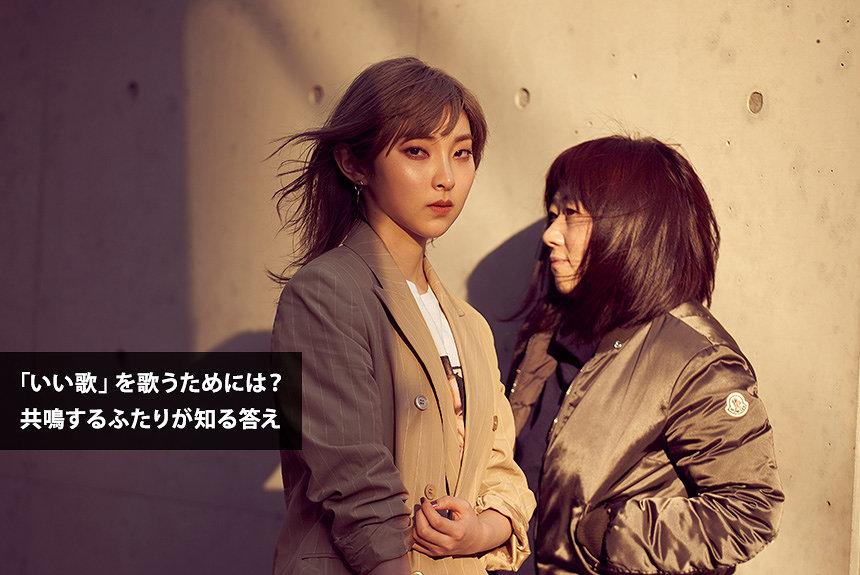 家入レオ×小谷美紗子対談 何がいいこと、悪いことかわかってる?