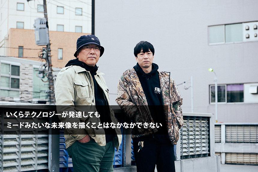 大友克洋×河村康輔 未来のイメージを作った人物シド・ミードとは