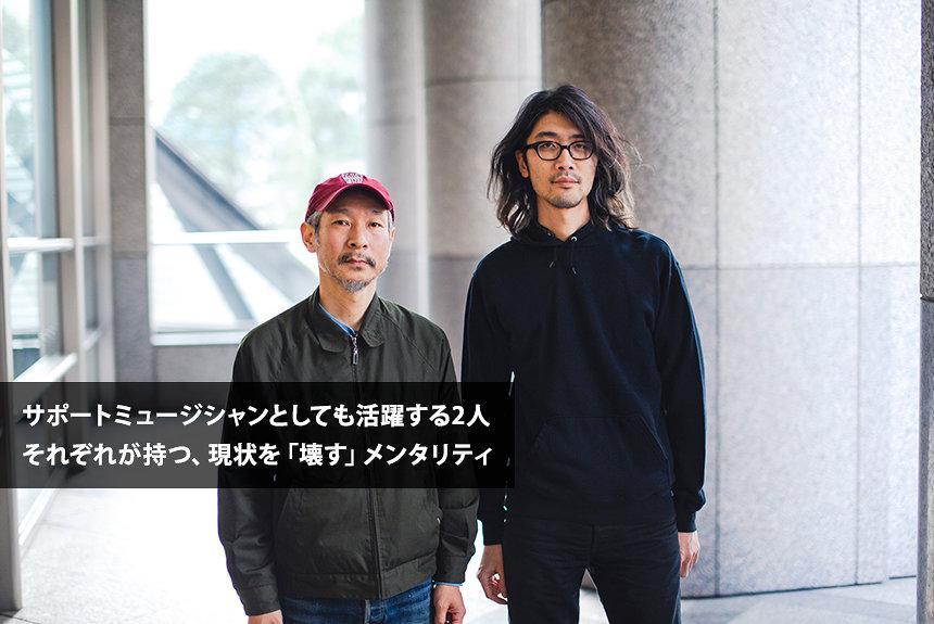 徳澤青弦×トウヤマタケオ ルーツも拠点も違う2人が活動する理由