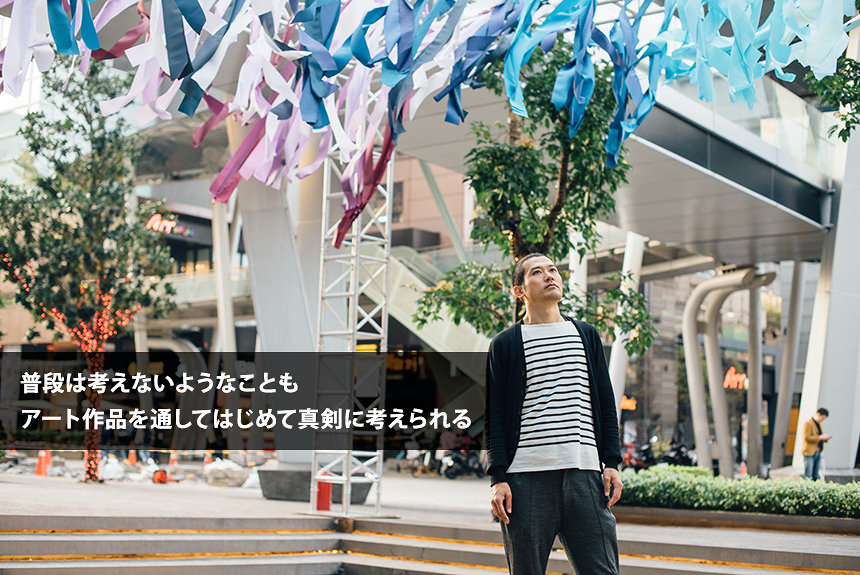 鈴木康広と巡る台北『Very Fun Park』 日常にアートはなぜ必要?