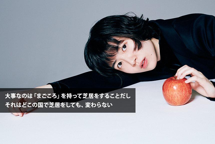 シム・ウンギョンが日本映画に挑戦したわけ。韓国人気女優の素顔