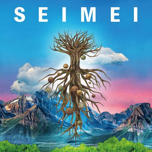 ゆず『SEIMEI』ジャケットにもなっている、「YUZZDRASIL」