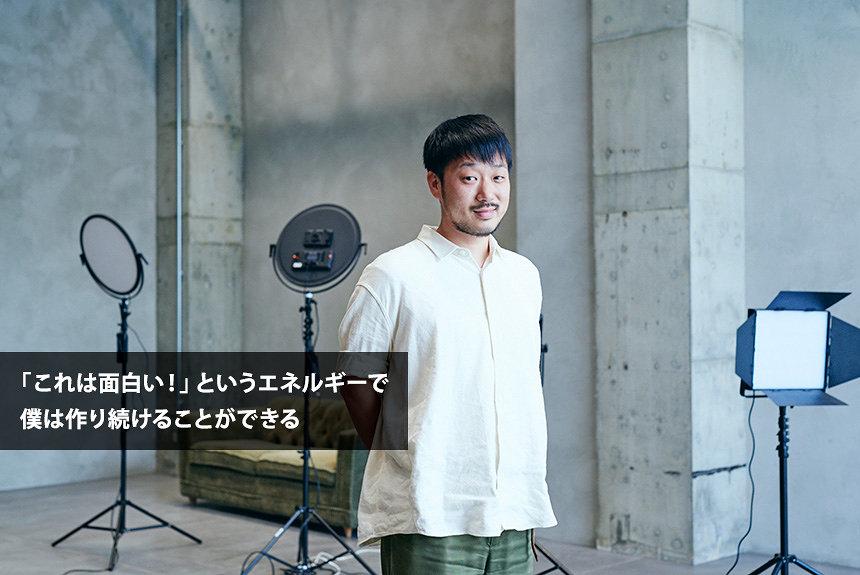 SIRUPが持つ深みの正体を笠井裕輔が語る。絶望から抜け出す発想