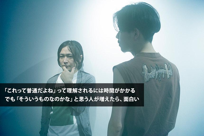 ナカコー×Kazumichi Komatsu 「新しい日本の音楽」を談義する