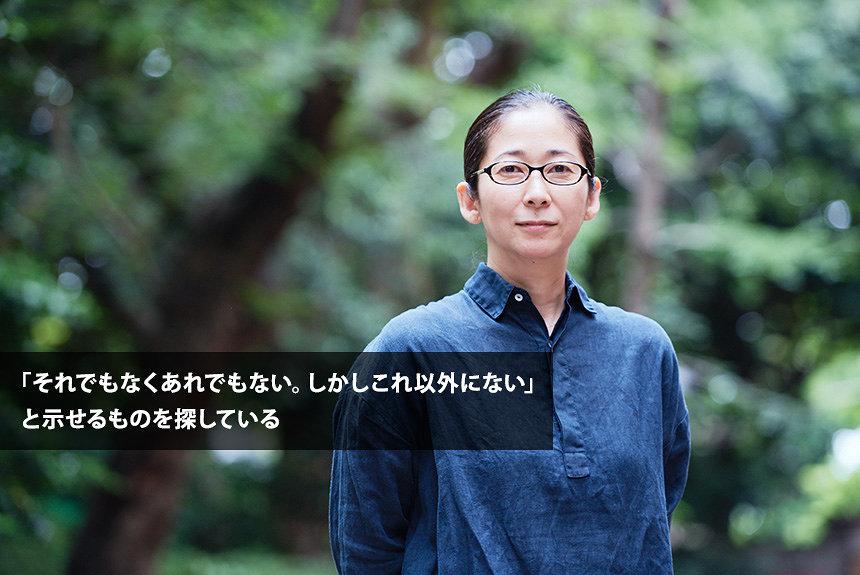 伊庭靖子が作品から問う。人は「見る」ことで何を認識するのか