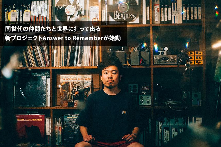 石若駿という世界基準の才能。常田大希らの手紙から魅力に迫る