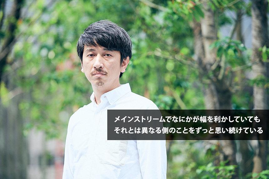 ハイバイ岩井秀人が語る演劇と小金井 23区外が持つオルタナ精神