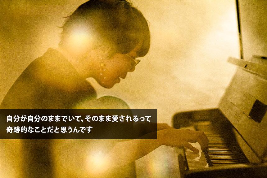中村佳穂が歌う「祈り」のような感覚 『AINOU』以降の確信を語る