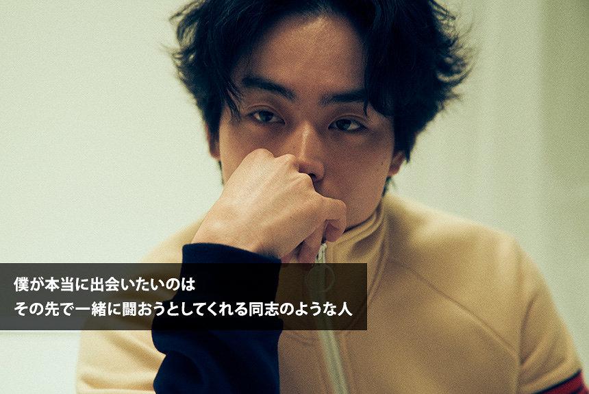 菅田将暉が語る、芸術文化への問題意識。米津らと共有する価値観