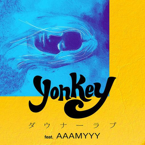"yonkey""ダウナーラブ(feat.AAAMYYY)""ジャケット"
